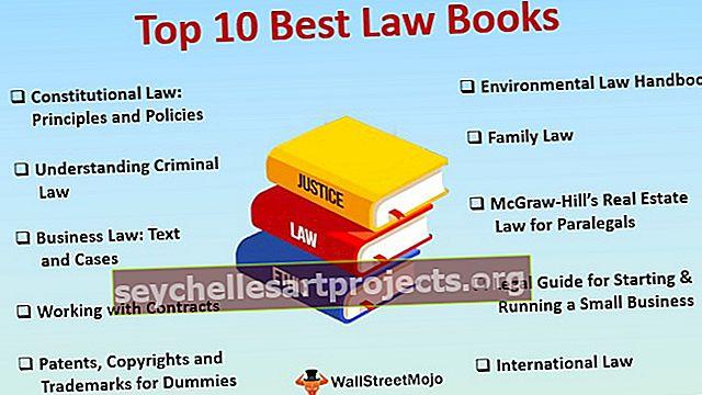 Καλύτερα βιβλία νόμου