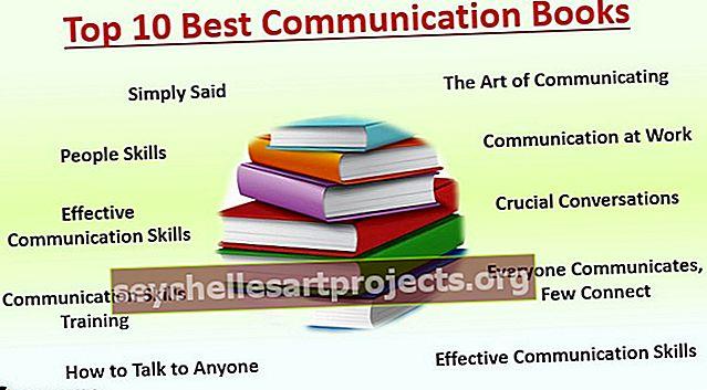 Καλύτερα βιβλία επικοινωνίας