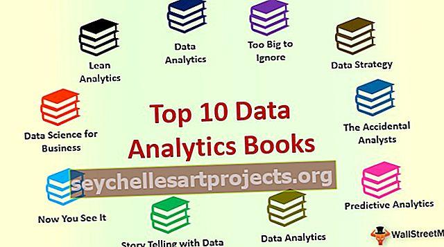 Βιβλία ανάλυσης δεδομένων