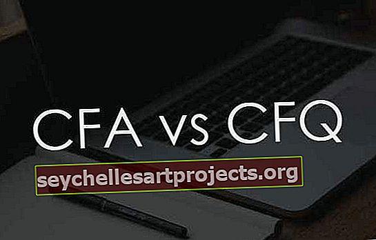 CFA εναντίον CFQ
