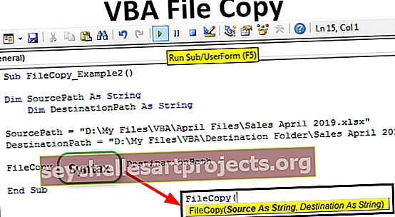 Αντίγραφο αρχείου VBA