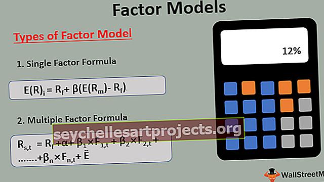 Μοντέλα Factor